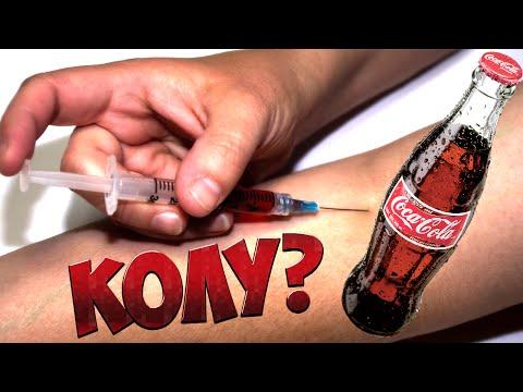 Нормальное содержание инсулина