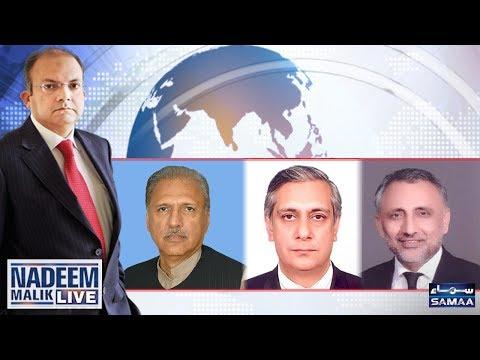 Nihaal Hashmi Kay Bayan Se Siyasat Mein Tufan | Nadeem Malik Live | SAMAA TV | 06 June 2017