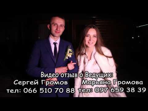 Сергей Громов, відео 3