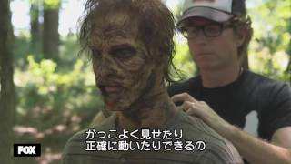 【ウォーキング・デッド】第4話:メイキング