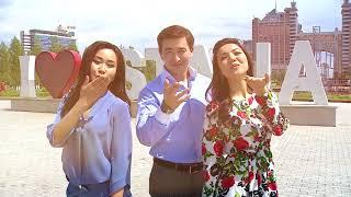 С Днем Рождения, Астана! С любовью, Первый канал Евразия!