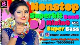 Antra Singh Priyanka Nonstop Dj Mix Song 2020 Antra Singh