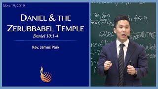 Daniel and the Zerubbabel Temple
