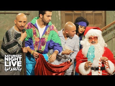 "سمير غانم ""بابا نويل"" وهداياه تجلب له المتاعب"
