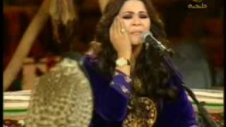 اغاني حصرية احلام - نجمة البال تحميل MP3