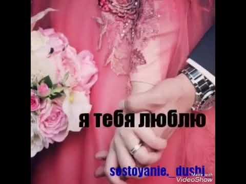Ты мое счастье стихи песни