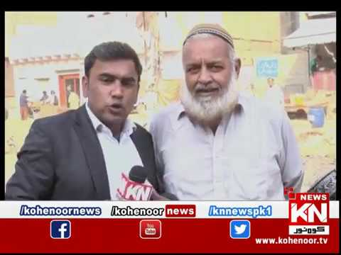 KN EYE KARACHI 6 JAN 2019 | KOHENOOR NEWS|