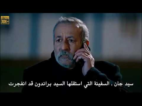وادي الذئاب الجزء التاسع الحلقة 35+36 مترجمة للعربية