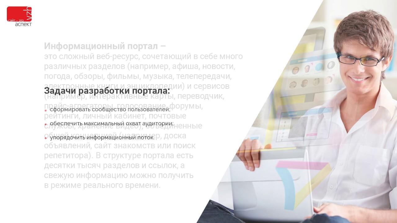сколько времени займет создание сайта ocm займы личный кабинет