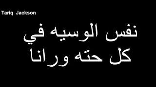 تحميل اغاني اه يازمن معيوب???? الفرق بينا وبين ولاد المدينه ???? ورجعنا تاني نعاني -محمد الحلو MP3