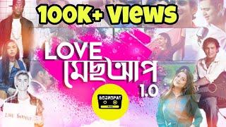 Bozropat Music - Love মেছআপ  1.O| Raj X Ron | Assamese মেছআপ Song |