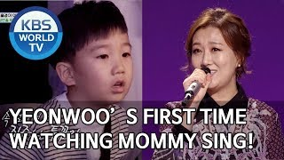 Yeonwoo's first time watching mommy sing! [The Return of Superman/2020.03.08]