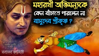 Sangram | Watch in HD - YouTube