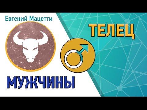 Нумерология гороскоп на 2015