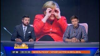 Почему Ангела Меркель уходит из политики?   Дизель Утро