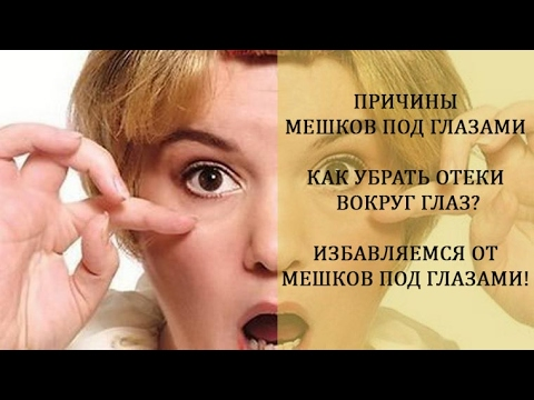Иглотерапия лифтинг лица