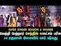 Vijay TV Super Singer Season 6 Title Winner - Senthil wins the Title | தமிழ் | Next Gen