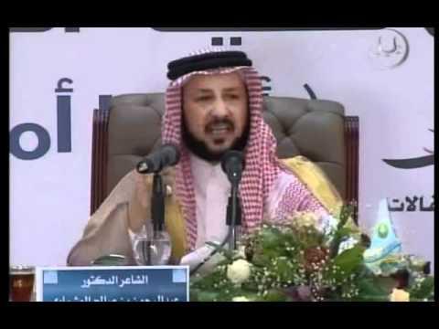 همزة وصل الدكتور عبدالرحمن العشماوي