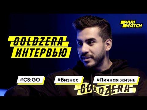 Один з кращих гравців CS:GO Марсело Давид coldzera став бренд амбасадором Parimatch