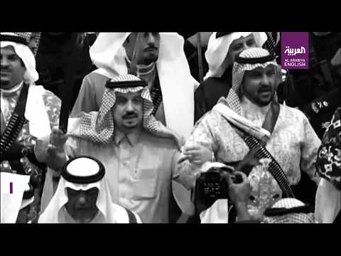 Swords and drums: All you need to know about the Saudi Ardha dance