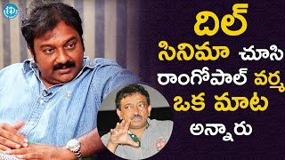Ram Gopal Varma Words About Dil Movie  VV Vinayak  KhaidiNo150  Dialogue With Prema