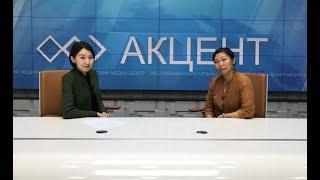 «Акцент»: Александра Прокопьева о том, как правильно одеться на Ысыах