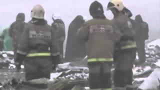 Boeing-737 FZ981 исчез после падения в Ростове-на-Дону.