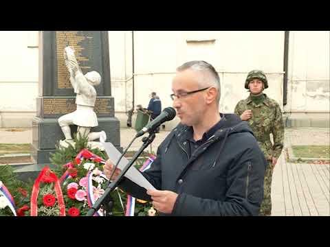 Dan oslobođenja Smedereva u Prvom svetskom ratu
