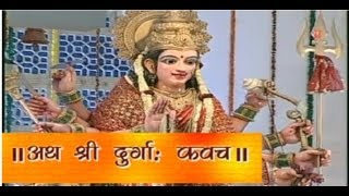 Durga Kavach By Narendra Chanchal with Nau Deviyon Ke Naam - Download this Video in MP3, M4A, WEBM, MP4, 3GP