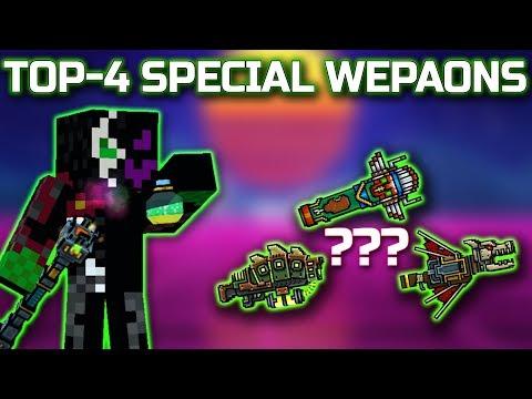 TOP - 4 Special Weapons | Pixel Gun 3D