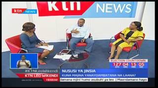 KTN Leo: Nususi ya Jinsia - Umuhimu wa jina unalompa mtoto wako