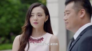 電視劇追婚記01 Would You Marry Me 霍思燕 王陽明 CROTON MEDIA Official
