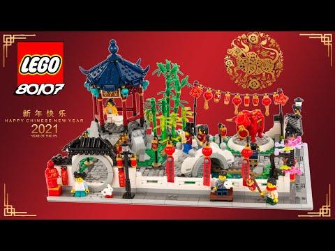 Vidéo LEGO Saisonnier 80107 : La Fête des lanternes du printemps