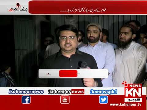 Nishan Dhai 07 April 2019 | Kohenoor News Pakistan