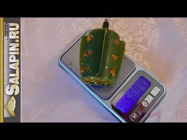 Фидер тест и вес кормушки