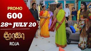 Watch the Promo of Roja Serial Episode which is scheduled on 28 July 2020.  Subscribe to Saregama TVshows Tamil Channel & Don't forget to switch on your notification for all the upcoming Roja serial episodes.  Crew:  Cast – Priyanka, SibbuSuryan, Rajesh, Vadivukarasi, Gayathri, Shiva, Venkat, Smriti, Kavithalaya Krishnan, Shanthi Anand, Viveen, Devanand, Ramya,  K. Natraj, Dr. Sharmila, Manohar, Sowmiya, Sathish, Shamili, Girish, Suseendhar, Shoba Rani, Swetha, Ansari, Dubbing Janaki, SVS Kumar, Anand, Ganesh, Sumathi Shree.   Director – V. Sadhasivam Senior Vice President – B.R. Vijayalakshmi Creative Head – Prince Cameraman – Parthiba Krishna Story – Saregama Screenplay – V. Padmavathy Dialogue - Guru Sampath Music - Raviragav Lyricist -  Arun Bharathy Title Song Singer - M.M. Manasi Editor - K. Shankar Creative Team - K. Shanmugam  For More Latest Updates:  Subscribe to: http://www.youtube.com/saregamatvshowstamil Follow us on: https://twitter.com/saregamaglobal Like us on: https://www.facebook.com/saregama Visit our website: http://www.saregama.com  #RojaSerial #SaregamaTvshowsTamil #SunTVSerial