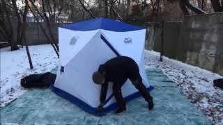 Палатка зимняя куб следопыт эконом