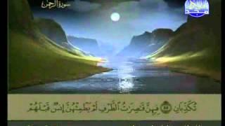 HD المصحف المرتل 27 للشيخ عبد الباسط عبد الصمد رحمه الله
