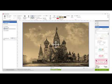 Opções de ajuste de cor no Software Saal Design