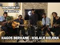 New Eritrean Music 2018 Hagos Berhane knlale kelena Rendition By The Ellites