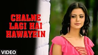 "Chalne Lagi Hai Hawayein Video Song ""Tere Bina"" Abhijeet"