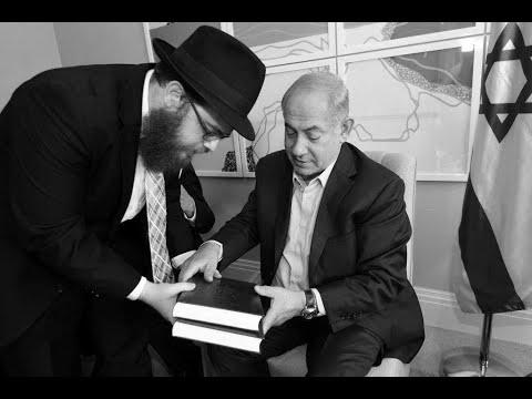 Trump és Netanyahu rendezési terve – mi lesz Ciszjordániával? – Seres Attila és Köves Slomó 06.18.