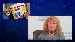 """""""Издательство """"Мектеп"""" о скандале с учебниками"""""""