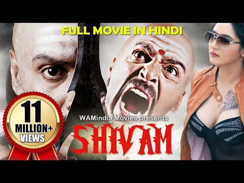 Watch New Shivam