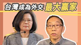 20200402台灣成為外交最大贏家