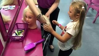 Kidswill, Профессия модель и парикмахер в Кидсвилл,