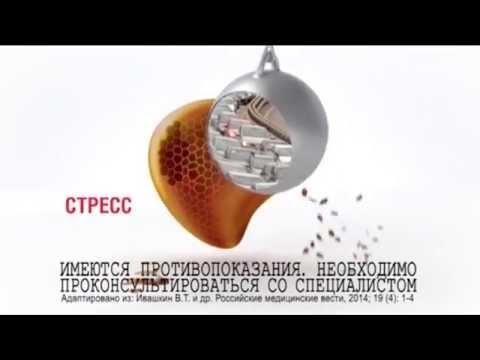 Гепатит с как избавиться