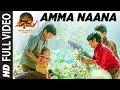 Amma Naana Full Video Song | Vinaya Vidheya Rama | Ram Charan, Kiara Advani, Vivek Oberoi video download