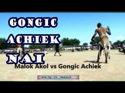 GONGIC ACHIEK NAI (THE GRADUATE) WRESTLING COMPILATION