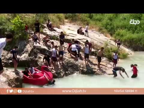 شاهد بالفيديو.. شرطة اربيل تضع خطة امنية وخدمية لاستقبال السياح الوافدين في عيد الأضحى